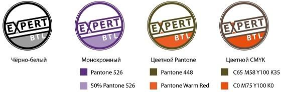 Логотип Эксперт BTL