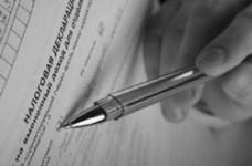 Учет доходов от реализации продукции произведенной на пожертвования