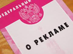 Кто может получить спонсорскую помощь – закон о спонсорстве в РФ 4