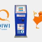 как оплатить товар через qiwi