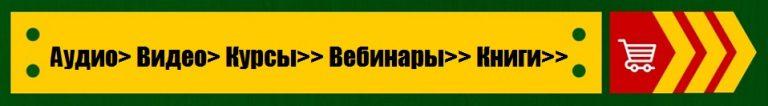 expert-btl.ru-1