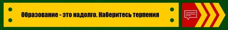 expert-btl.ru-9601