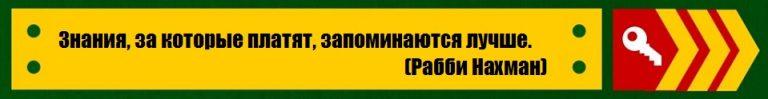 expert-btl.ru-9602