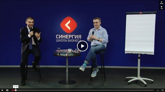 Гарри Джонстон и Григорий Аветов
