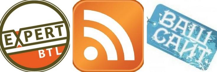 RSS-граббер на вашем сайте