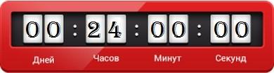 27 июня в Москве: самый новый способ привлечения спонсоров