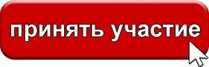 sozdat-korporativnyj-sajt