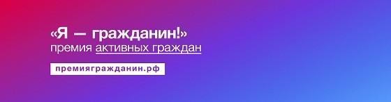 oformit-zayavku-na-premiyu