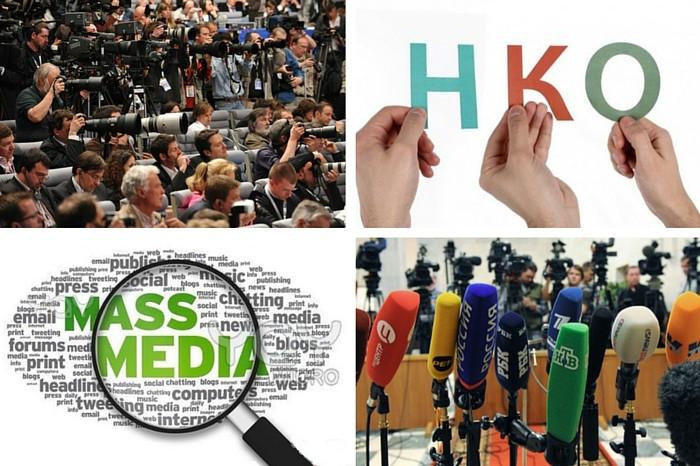 НКО и СМИ проблемы взаимодействия