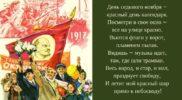 С. Маршак «Красный день календаря»