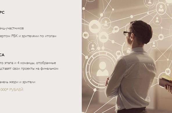 Грант: Открыт прием заявок в онлайн-конкурсе стартапов 2018
