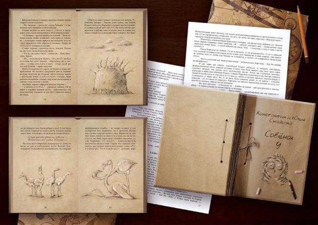 Грант: Конкурс дизайна печатной книги от НИУ ВШЭ