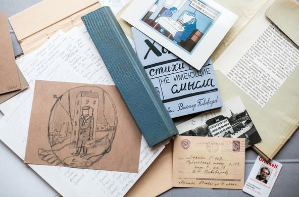 Грант: исследовательская программа  «Архивное лето»