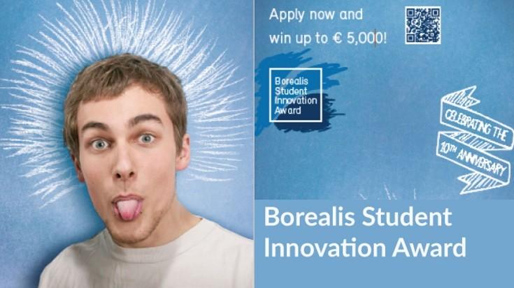 Инновационный студенческий конкурс  Borealis Student Innovation Award 2018