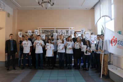 В Красноярском крае продолжается межрегиональный донорский марафон «Достучаться до сердец»