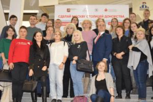 Связь психологии и организации донорского движения стала темой образовательного занятия