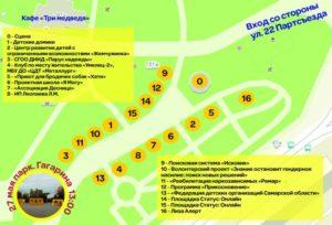 27 мая пройдет благотворительный фестиваль «Добрая Самара»