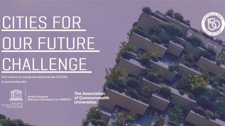 Конкурс: Города нашего будущего