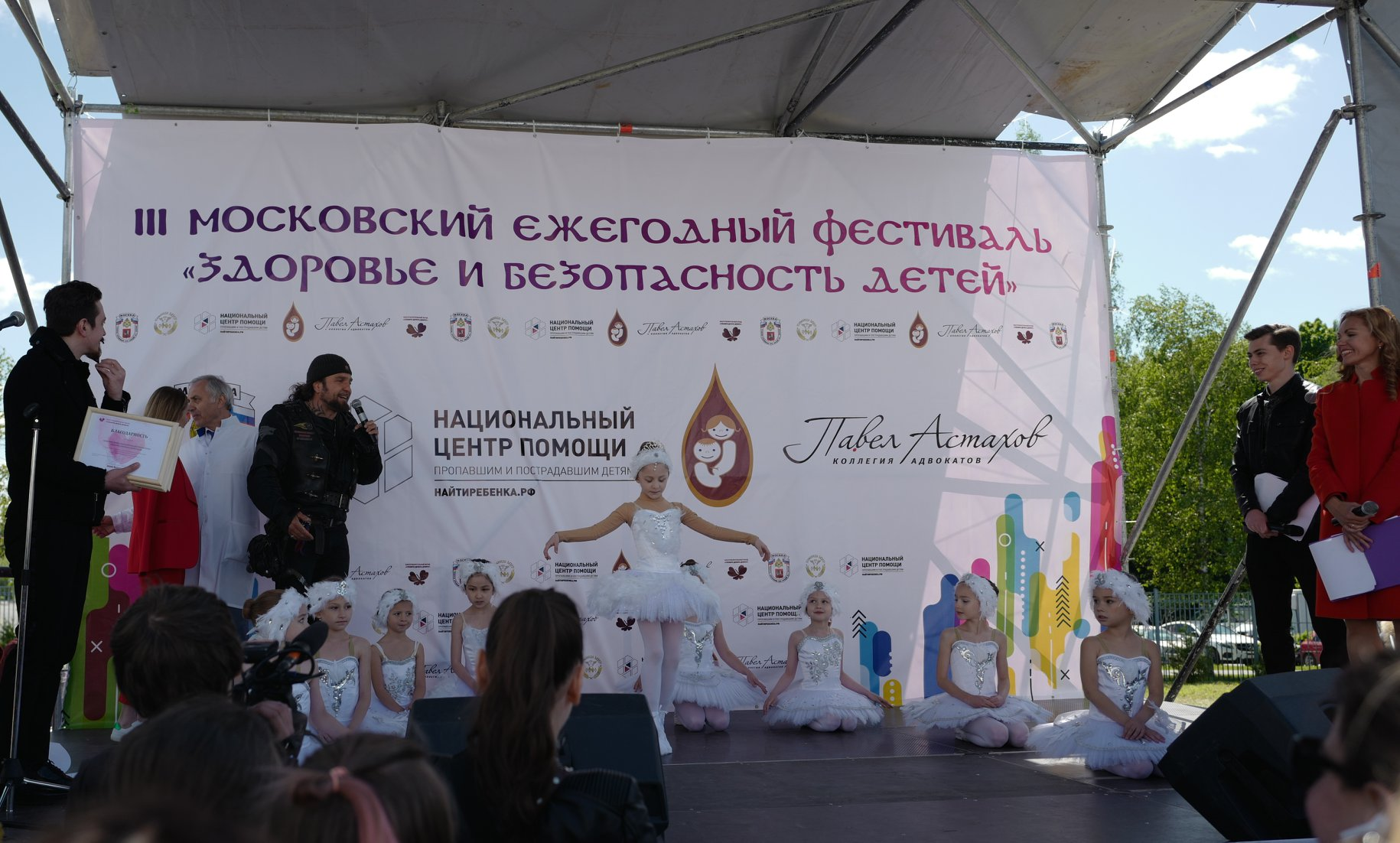 Врачи, артисты и байкеры поддержали детей
