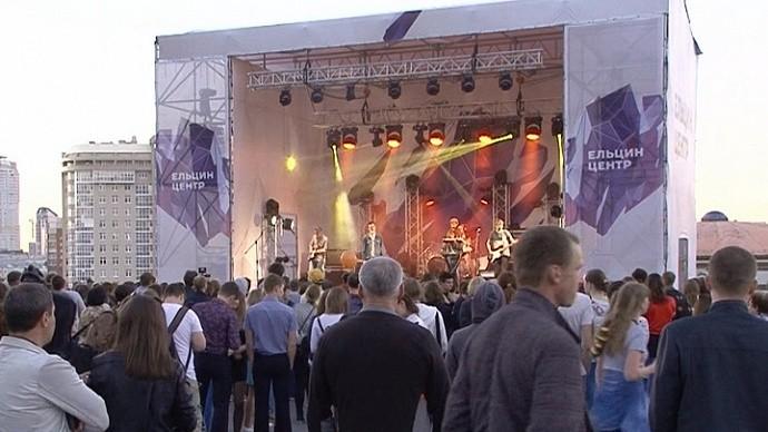 Ural Music Night – клондайк для спонсоров