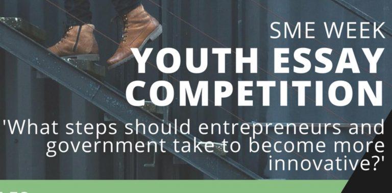 Конкурс эссе для молодежи