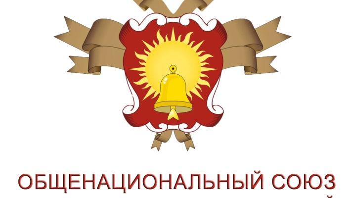 Оргкомитет IX Съезда НКО России приглашает к сотрудничеству
