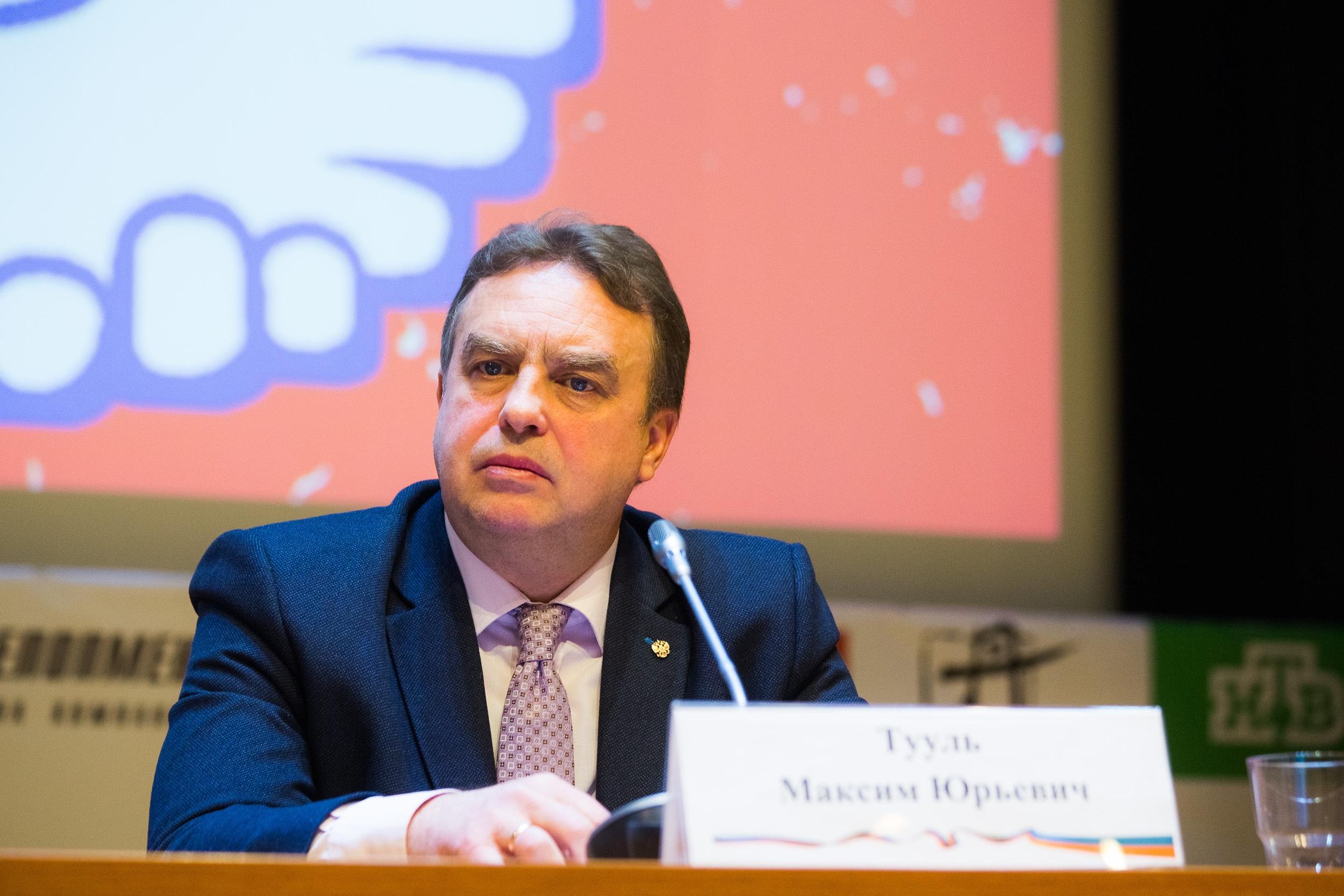 Делегаты IX Съезда НКО инициировали создание Федерального Народного Совета