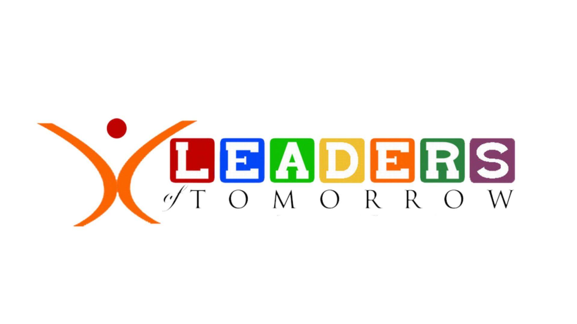 Международный конкурс эссе «Лидер завтрашнего дня»