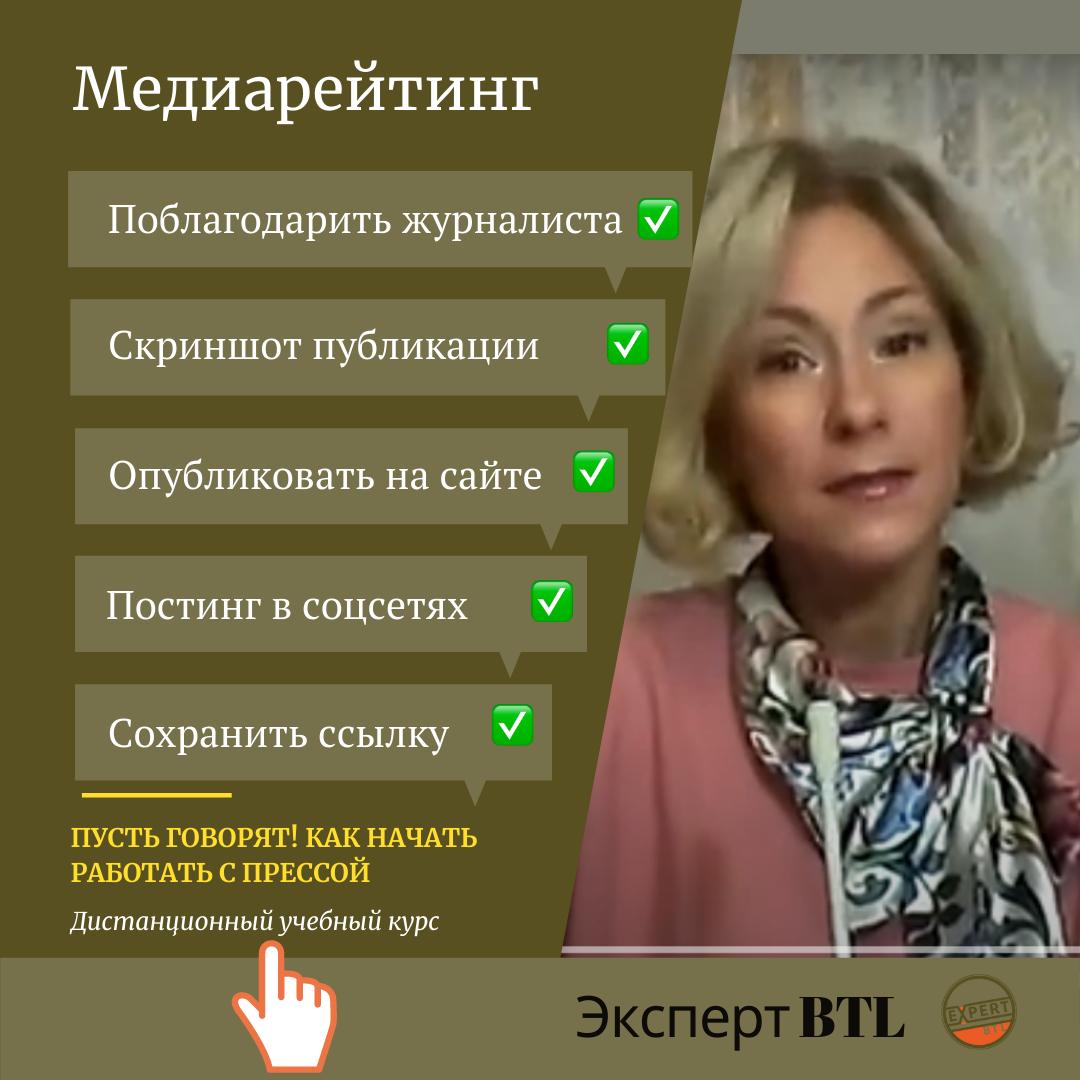 Лайфхаки Марины Белоусовой
